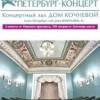 Шедевры русской и западноевропейской музыки