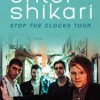 Концерт гр. Enter Shikari