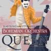 Хиты Queen в исполнении оркестра Bohemian Orchestra