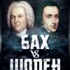 Концерт «Бах и Шопен: орган и рояль»