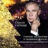 """Фестиваль """"Петербургские набережные"""" 2018"""