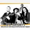 SPb Ramblers