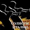 """Международный Фестиваль """"БРАСС-ОСЕНЬ"""""""