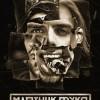 Рэп-фестиваль Маятник Фуко