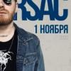 RSAC (Red Samara Automobile Club)