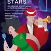 """Концерт """"Рождество под звездами"""""""
