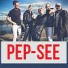 PEP-SEE - Большой Новогодний концерт