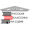 "Спектакль ""Чудаки"" (Русская классика на сцене)"