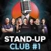 Большой концерт Stand up Club №1
