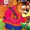 """Интерактивный спектакль """"Маша и медведь"""""""