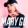 Mary Gu | Санкт-Петербург | Презентация альбома