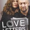 """Спектакль """"LOVE LETTERS"""" (""""Любовные письма"""")"""