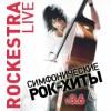RockestraLive v3.6