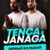 TENCA & JANAGA