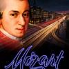 Моцарт на Невском