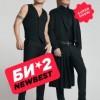 Би-2 «NEW BEST»