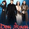 Дон Жуан. Нерассказанная история