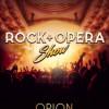 """Шоу """"ROCK + OPERA"""""""