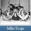 SELFIE Музыкальный спектакль