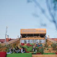 Большой open-air фестиваль болельщиков «Наши Парни» фотографии