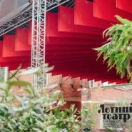 Проект «Летний театр в Бутылке» в Новой Голландии 2021 фотографии