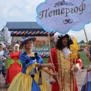 День города Петергоф 2018 фотографии