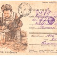 Выставка «Письма военного лихолетья» фотографии