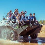 Танковый фестиваль «Боевая сталь» 2018 фотографии