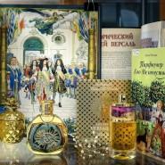 Литературно-парфюмерная выставка «Книги и ароматы» фотографии