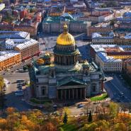 Топ-10 интересных событий в Санкт-Петербурге на выходные 11 и 12 сентября 2021 фотографии