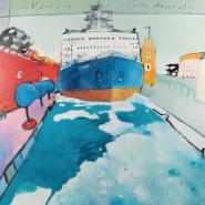 Выставка «Солнце, море, ледокол» фотографии