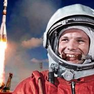 Выставка «Поехали!: космос для больших ималеньких» фотографии