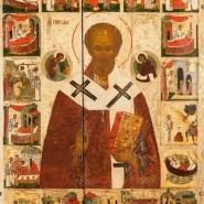 Выставка «Искусство Великого Новгорода эпохи святителя Макария» фотографии