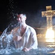 Крещенские купания 2016 фотографии