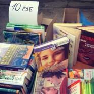 Книжная распродажа фотографии