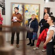 Выставка «Дом художников» фотографии