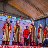Парк культуры и отдыха имени С. М. Кирова фотографии