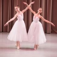 Музей Академии Русского балета им. А.Я. Вагановой фотографии