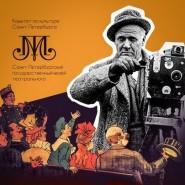 Выставка «Петербургский Монмартр: cinéma» фотографии