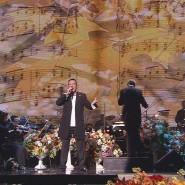 Гала-концерт «Праздник Романса «Петербургская осень» 2021 фотографии
