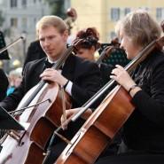 Проект «День русской музыки» на Площади Искусств фотографии