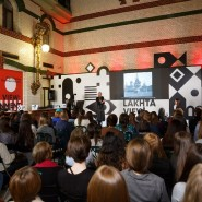 Международный проект Lakhta View: Человек фотографии
