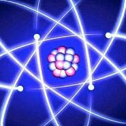Информационный центр по атомной энергии фотографии
