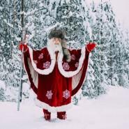 Путешествие к хаски и карельскому Деду Морозу 2021 фотографии