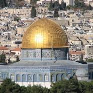 «Фестиваль Израиль» фотографии