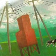 Выставка «Вот моя деревня» фотографии