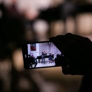 Концерт «Клевер Квартет и Мурат Кабардоков в Петербурге» 2021 фотографии