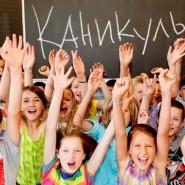 Куда сходить с детьми в Санкт-Петербурге в весенние каникулы 2021 фотографии