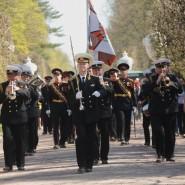 День Победы в музее-заповеднике  «Петергоф» 2017 фотографии