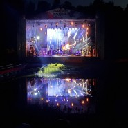 Фестиваль «Дым над водой» в Приоратском парке Гатчины 2020 фотографии